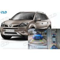 Buy cheap Koleos HD DVR Vehicle Security Monitoring System High Resolution 720P, Loop Recording, Bird View Parking System from wholesalers
