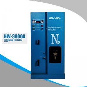 Best Huawei 3000A Nitrogen Tire Inflator 60L 50Hz Nitrogen Filling Station wholesale