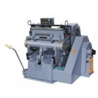 Best LC-750/930/1100 Die Cutting and creasing Machine wholesale
