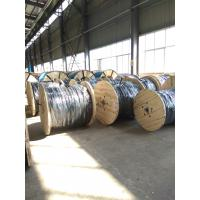 China Aluminium Electrical 3 Core XLPE Cable , Steel Wire Armoured XLPE Cable Silver on sale