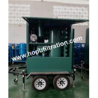 Buy cheap outdoor usage two stage vacuum transformer oil purifier equipped with trailer from wholesalers