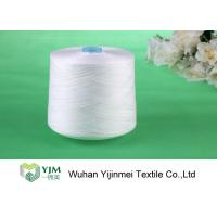 Best Sewing Machine Polyester Spun Yarn , White / Colorful 100% Polyester Yarn Ne202 wholesale