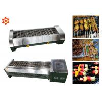 Best Barbecue Shop Gas / Electric Bbq Grill High Efficiency For Chicken Wings wholesale