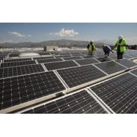 Buy cheap GY 40W mono solar panel from wholesalers