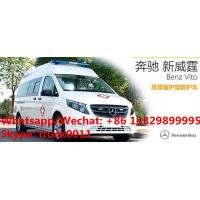 China high quality new BENZ 4*2 gasoline Emergence ambulance Vehicles, 2017s best seller gasoline ICU ambulance for sale on sale