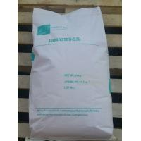 Best Eco Friendly Brominated Flame Retardants For Polystyrene 52434-90-9 wholesale