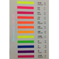 Best Magenta Color Textile Fluorescent Pigment for Water Based & Solvent Based Paints wholesale