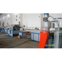 China Plastics Extruder PVC Pipe Extrusion Machine for High Pressure Gas / Water on sale