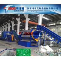 China chinese popular pet flake recycling line on sale