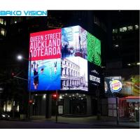 Best Steel Pannel Video Outdoor Led Digital Billboards , High Brightness Led Display wholesale