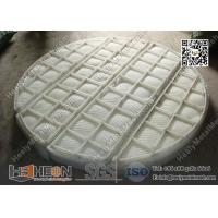 Polypropylene Demister Pad | China Mist Eliminator Factory / Exporter
