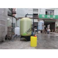 Best 1t/2t UF FRP Purified Water Plant Machine Ultrafiltration Membrane System wholesale