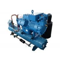 Best R404A Z30 126Y Water Cooled Condensing Units Large Volume Frascold Compressor Good Sealing wholesale