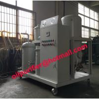 Best Industrial Lubricant Oil Dehydration Equipment with Water Ring Vaccum Pump,high speed dewatering,degasification wholesale