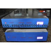 Best Cold Work Tool Steel D2 plate supply wholesale