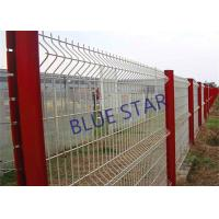 Best Pvc Coated Welded Wire Mesh , Gal Curved Wire Mesh Fence Panels 0.5m - 3m Wdth wholesale