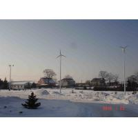 China 3000W 48V Wind Turbine Generator System Durable and Reliable For Remote Area on sale