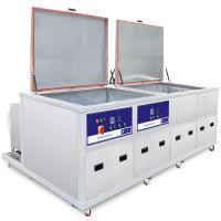 Best Industrial Ultrasonic Cleaner For Aircraft Parts wholesale