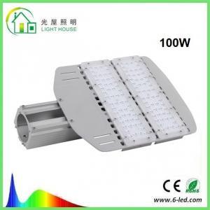 Best High Lumens IP67 Solar Powered Led Street Lights 100Watt For Park , 90 Luminous wholesale