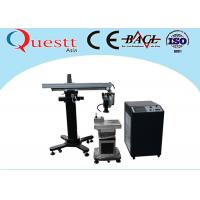 Best Ce / Iso Compact Yag Laser Welding Machine For Mold Repair With Microscope wholesale
