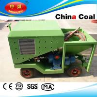 Best PTJ-120 paint spraying machine for sports field wholesale