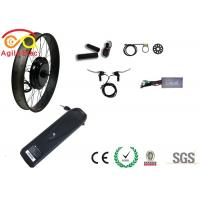 Buy cheap High Speed Fat Tire Electric Bike Conversion Kit Disc Brake Available product