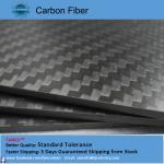 Best Composite 3k Carbon Fiber Sheets / Boards Twill Weave 500mm*600mm*2mm wholesale