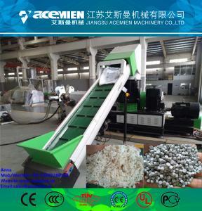Best pe pp plastic pellet making machine plastic granules making machine/Plastic pelletizing machine for recycle pe pp film wholesale