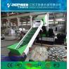 Buy cheap pe pp plastic pellet making machine plastic granules making machine/Plastic from wholesalers