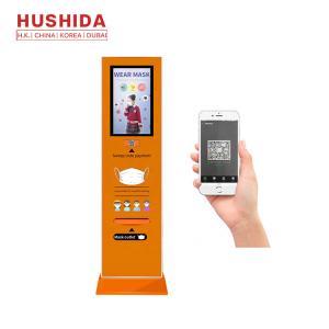 China Mask Distributeur 280cd/m2 Automatic Vending Machine on sale
