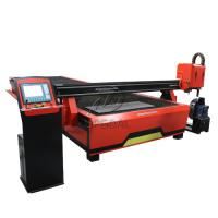 Best 2060 CNC Steel Sheet & Steel Pipe Plasma Cutting Drilling Machine with Rotary Axis/200A Hypertherm Plasma Power Supply wholesale