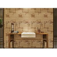 Best Bamboo Weaving Tea Pot Pattern PVC Room Decoration Wallpaper Self Adhesive wholesale