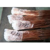 China Capillary Tube Refrigeration Copper Pipe / Golden Refrigeration Copper Pipe on sale
