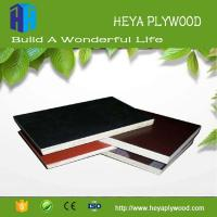 China 2018 black film face 4x8 plastic laminated plywood sheets price in india on sale