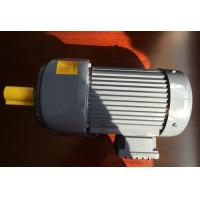 Best Hydraulic Variable Speed Helical Gear Reducer Motor With Flange Mounting wholesale