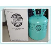 Best R134a refrigerant gas new price 13.6kg fine quality for sale wholesale