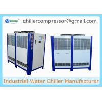 Best -5C 10HP 5tons Beer Brewing Equipment Cooling Plate heat Exhcanger Glycol Chiller wholesale
