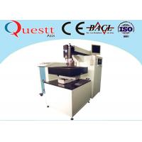 Best Industrial Laser Cutting Machine For Gold wholesale