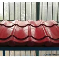 Best Red Coloured Corrugated Roofing Sheets , Ornament GI Colour Coated Roofing Sheets wholesale