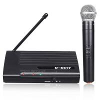 Buy cheap UHF Wireless Microphone #U-8017 from wholesalers