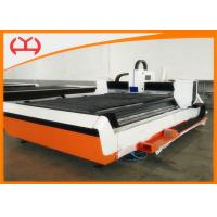 Best IPG Type Fiber Laser Cutting System  High Rigidity Box Type Low Maintenance wholesale