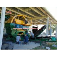 China Full Automatic Scrap Tyre Recycling Machine Small Space 2000kg / 3500kg on sale