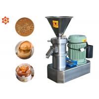 China 200kg/H Capacity Ketchup Coffee Pulping Machine Automatic Grinding Machine on sale