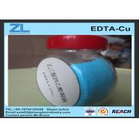 China Copper Disodium EDTA  Chemical Blue crystal powder as trace element in agriculture on sale