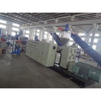 PET PP PE Flakes Recycling Plastic Processing Machinery / Plastic Extrusion