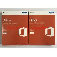 China Microsoft Office Home and Business For Mac 2016 Full Version DVD / CD Media Wndows Retail Box Online Activation on sale