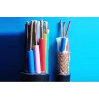 China Shield fire-proof cable Cu core fire-proof armored Heat-resistance Wire wholesale