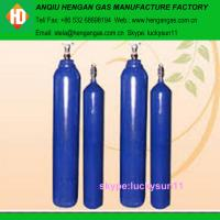 Best Medical Used N2O/Nitrous oxide gas cylinder Laughing Gas wholesale