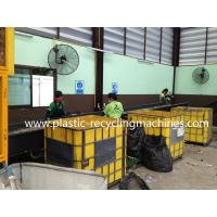 Best High Efficient Waste Plastic Recycling Machine , PET Bottle Recycling Machine wholesale