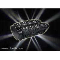 China High Power White LED Spider Beam Moving Head Light With CE And Rohs on sale